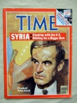 Time Magazine Dec 1983 pic 1.jpg