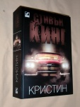 Bulgarian 2014 - PB - lbis Publishing - ISBN13   9786191570836.JPG