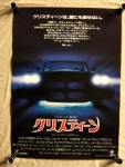 Japanese Movie Poster Rolled 29 x 20.jpg