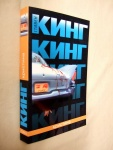 Russian 2007 - PB - AST Publishing -  ISBN13  9785170414789   ISBN10  5-17-041478-1.jpg