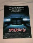 Japanese Mini Poster CHIRASHI pic 1.jpg